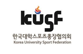 KUSF, 대학스포츠 학사관리지원 프로그램 시범 운영
