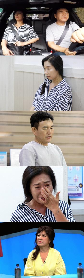 '너는 내 운명' 손병호 부인, 눈물 터뜨려...MC 노사연 분노