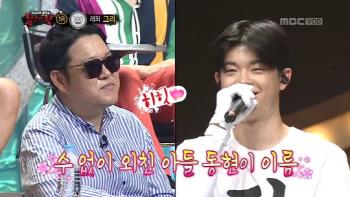 '복면가왕' 김구라 방송이 잔인하다...아들 MC그리 노래에 '갸웃'