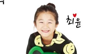 유니드 '박세리 인비테이셔널 공식 후원 참여'