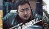 '신과 함께·범죄도시·군함도 뭐 볼까?' 추석특선영화 총정리