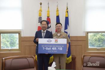 NC다이노스, 해군진해기지사령부에 티볼 기증