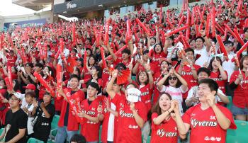 SK, '팬들과 함께하는 3차 레드 유니폼 데이' 행사