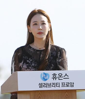 '휴온스 셀러브리티 프로암'-최종라운드