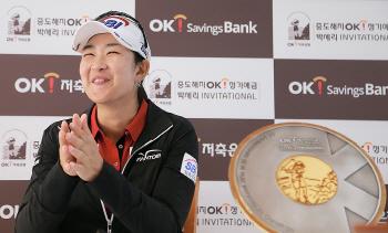 '중도해지OK정기예금 박세리 인비테이셔널'-3R