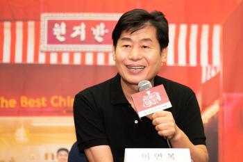 '현지먹' PD '또 가자'던 이연복 5% 공약 실현되길(인터뷰③)
