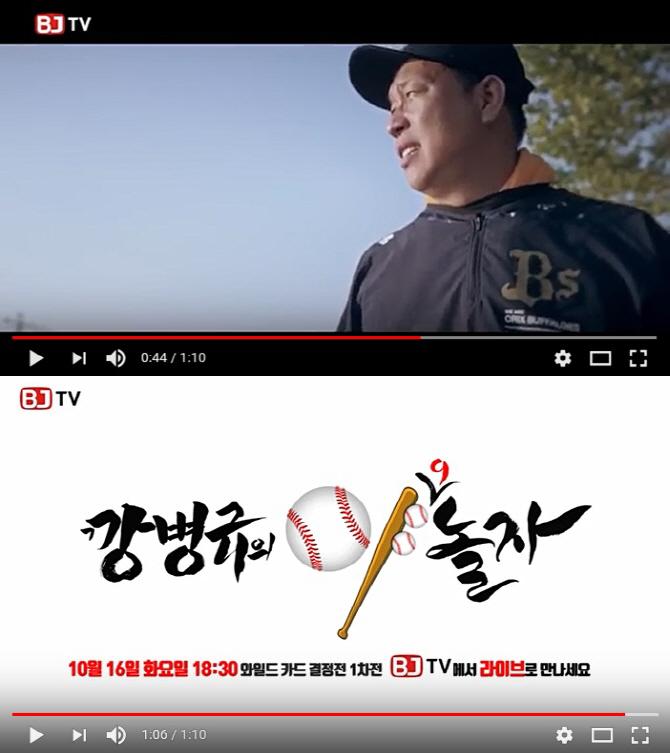 [단독]강병규, 10년 만에 본격 활동 재개