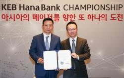 KLPGA, 내년 대회 2개 신설..하나은행챔피언십 최대 규모 예상