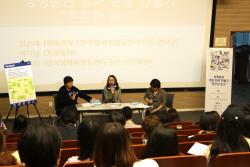 영진위, '든든'과 성평등 정책 포럼 성황 개최