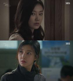 수미, '미스 마'서 연쇄살인마 役 눈도장