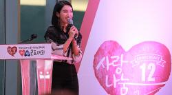 [포토] 홍재경 아나운서 '기분 좋은 기부천사의 진행'