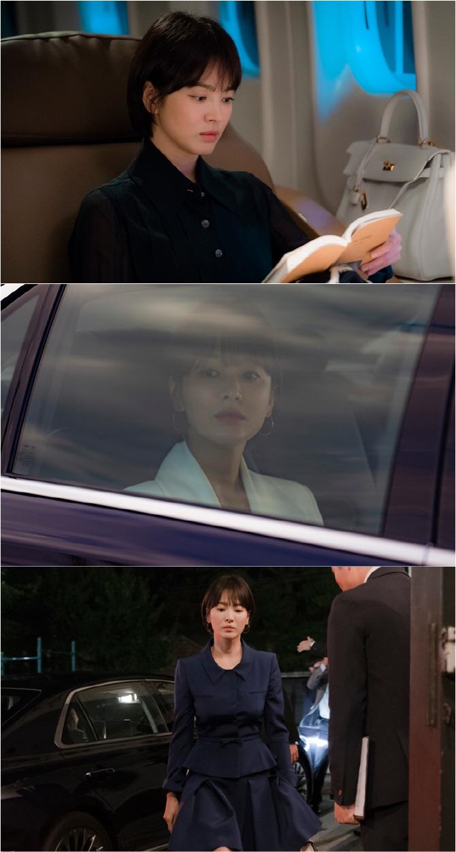 '남자친구' 송혜교, 부드러운 카리스마…첫 촬영 스틸