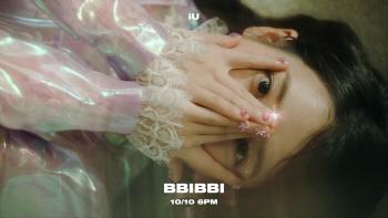 '음원퀸' 아이유, 韓·中 음원차트 최정상 등극