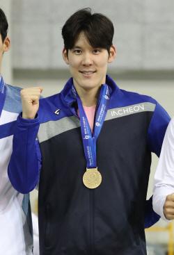 박태환, 전국체전 남자 400m 자유형 금메달...3관왕 달성