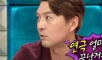 """'♥서수연' 이필모 """"좋은감정..진심으로 만나고 있다"""""""