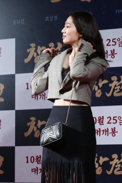 영화 '창궐' VIP시사회