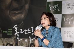 추상미 감독, TV↔라디오 열일 홍보 예고