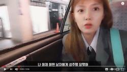 "'BJ' 강은비 ""일본서 성추행 당했다"""