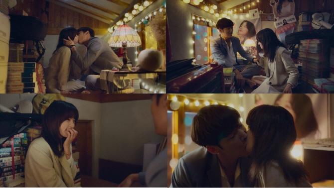 '마성의기쁨' 최진혁♥송하윤, 이번엔 다락방 키스