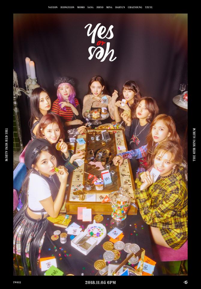 트와이스 '답정너' 변신…신곡 콘셉트 이미지 공개