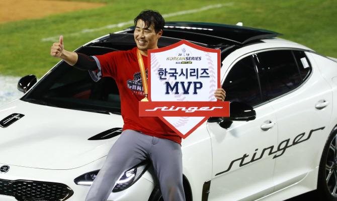 "PO 이어 KS도 끝낸 'MVP' 한동민 ""우승하니 정말 좋네요"""