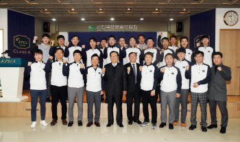 KPGA, 골프 전문 교습과정 'KPGA Class A' 1기 23명 배출