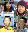 """""""그야말로 폭풍성장""""…'둥지3' 송종국 자녀들 근황 공개"""