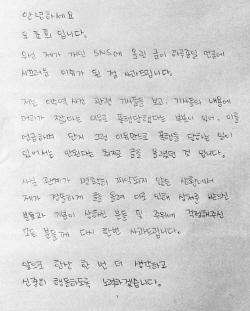 """""""경솔했다""""…오초희, '이수역 사건' 사과문 올려"""