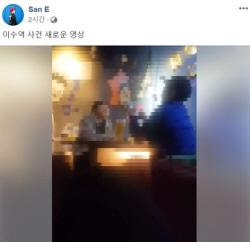 """""""새로운 영상""""…이수역 폭행 영상 공개한 산이, 靑 국민청원 등장"""