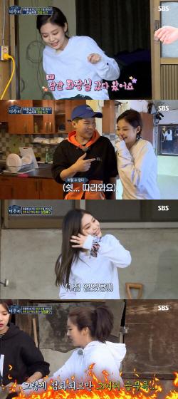 '미추리' 역시 유재석X라이징 제니…3.3%로 출발