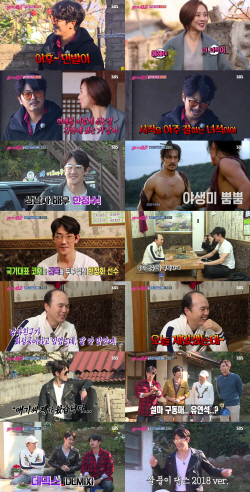 '불청' 한정수, 상견례 상황극…9%↑ '최고의 1분'