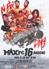 MAX FC16 부제 'New Day', 한국 격투기 '새 날' 열린다