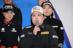 [포토] 호스트 박인비 '최강 선수들의 최강 플레이'