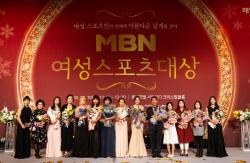 정혜림-나아름, 제7회 MBN 여성스포츠대상 공동 대상