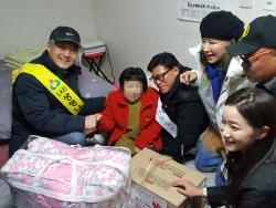 수지 후원 '따뜻한 정나누기' 행사..엄용수 한지일 등 대거 참석