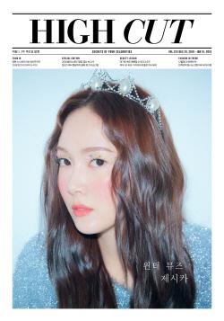 제시카, 12월 하이컷 화보 공개 '화려한 홀리데이 룩'