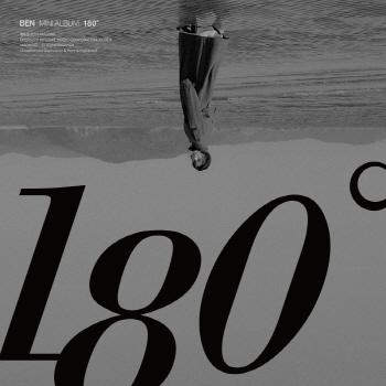 벤 '180도', 아이돌 비집고 차트 1위 '최대 이변 주인공'
