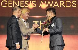 2018 KPGA 제네시스 대상 시상식
