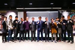 '복싱과 격투기의 통합 이벤트' 내년 1월 처음 개최