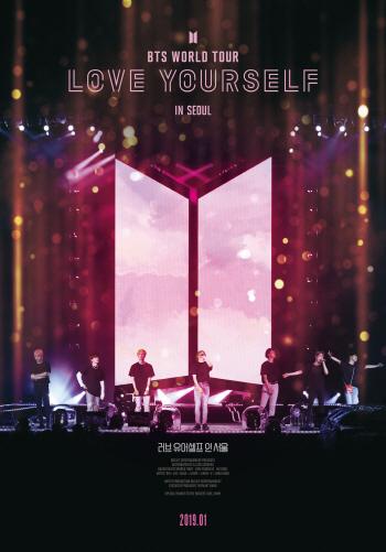 방탄소년단, 콘서트 영화 '러브 유어셀프 인 서울' 1월 개봉 확정