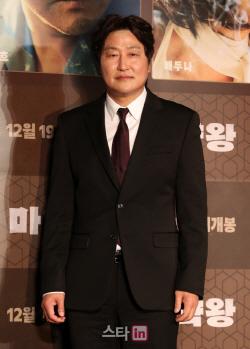 """송강호 """"실존 인물의 드라마틱한 삶에 끌려"""""""