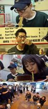'런닝맨' 유재석·지석진·전소민, 홍콩서 무릎 꿇은 사연은?