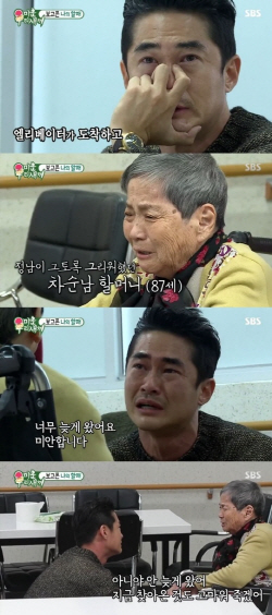 """배정남, 하숙집 할머니 만나 오열 """"할매가 내 엄마였다"""""""