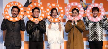 [포토]류승룡-진선규-이하늬-이동휘-공명, 영화 '극한직업'에서 만나요!