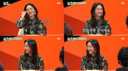 """박주미, 광성하이텍 남편 등 화제된 '미우새' 소감 """"가족애 느꼈다"""""""
