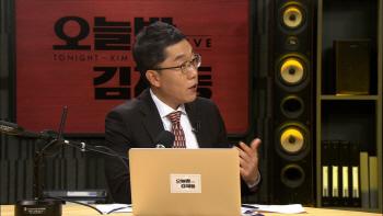 영화 '말모이' 언론시사회