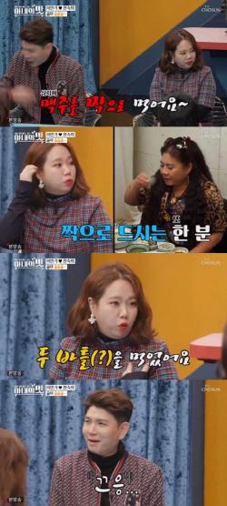 """홍현희, 남다른 주량 공개 """"내 뱃살은 술 때문..맥주 짝으로 먹어"""""""