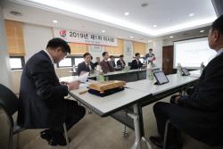 K리그, 2018년 수입 263억원...손익은 3억3100만원