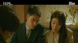 '백일의 낭군님' 도경수-남지현, '은주의 방'서 환생