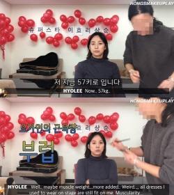 """이효리♥이상순 """"현재 몸무게 57kg.. 우리 아기"""" 달달 근황"""